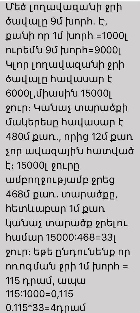 61814998_582753655580699_5445739092165787648_n